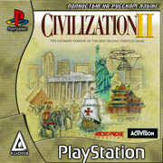 Civilization 2 (RUS)